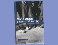 Book_Foros_Rakosyllektes