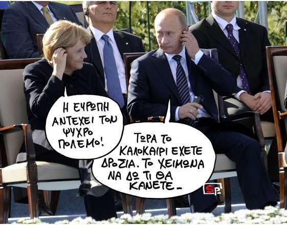 Poutin_Merkel