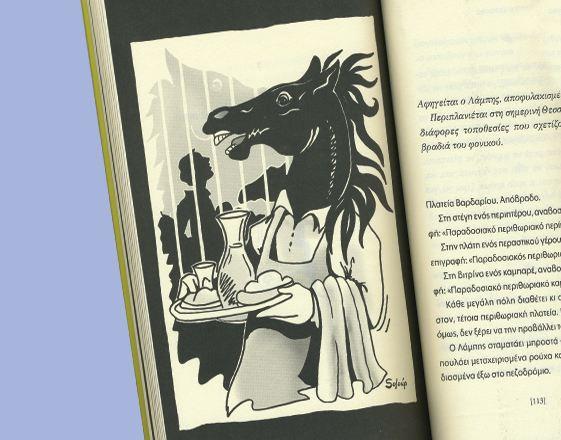 Book_Dizez_page_2