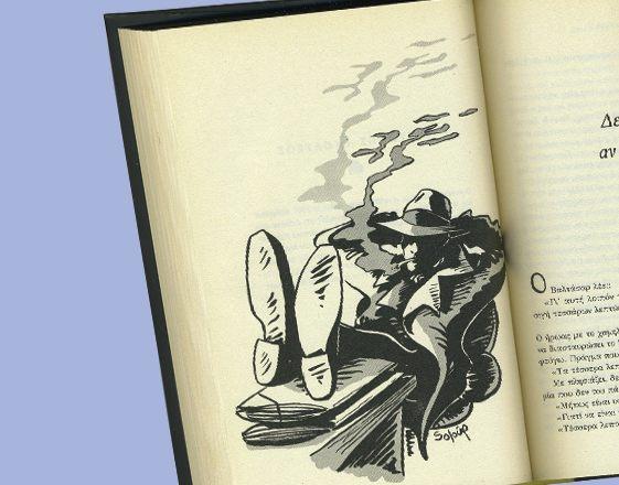Book_Taxidi_page_2