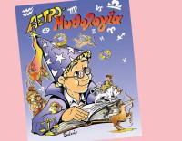 Child_books_Astromythologia