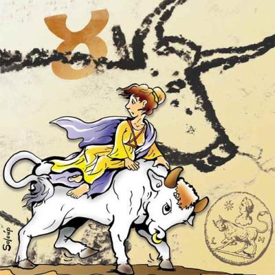 Child_books_Astromythologia_page_1