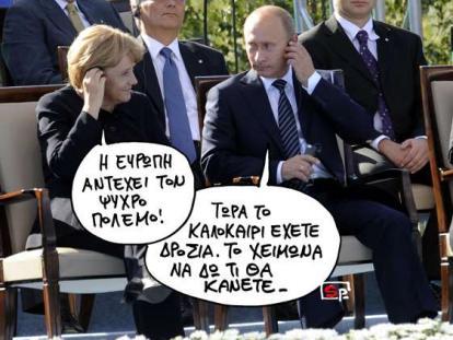 Balloons_Merkel-Poutin