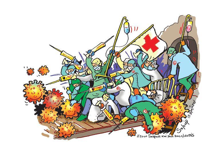 Doctors_exodus